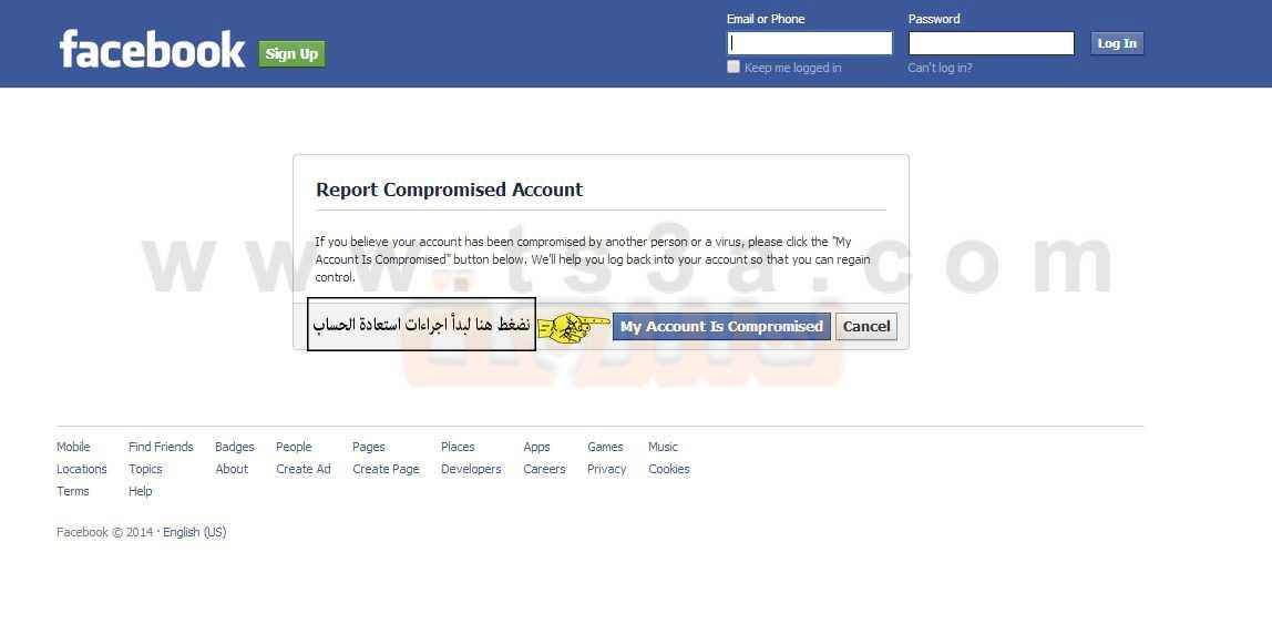 1_ حمل تطبيق فيس بوك على جوالك وثبته