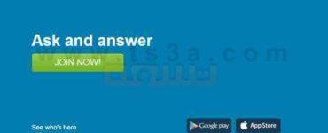 تعرف على طريقة انشاء حساب ask.fm على هاتف اندرويد