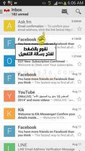 طريقة انشاء حساب ask.fm على هاتف اندرويد 11