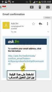 طريقة انشاء حساب ask.fm على هاتف اندرويد 12