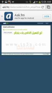 طريقة انشاء حساب ask.fm على هاتف اندرويد 13