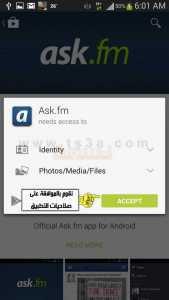 طريقة انشاء حساب ask.fm على هاتف اندرويد 3