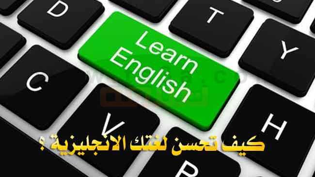 كيف ظهرت اللغات