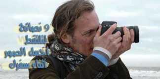 التقاط أجمل الصور كمصور محترف أثناء سفرك