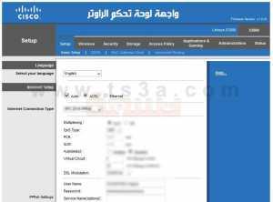 من يسرق الانترنت ؟ : لوحة الاعدادات