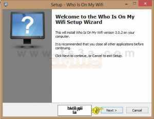 من يسرق الانترنت ؟ : واجهة التنصيب