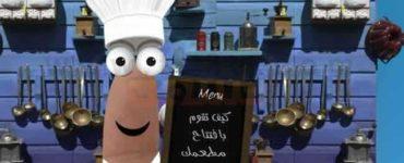 افتتاح مطعم كيف تقوم بافتتاح مطعمك الخاص