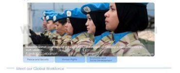 التقدم على وظيفة في منظمة الأمم المتحدة