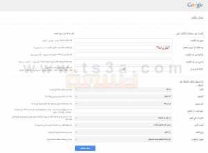 البحث المتقدم من محرك البحث جوجل