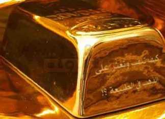 البحث عن الذهب كيف تنقب و تعثر على الذهب في الطبيعة