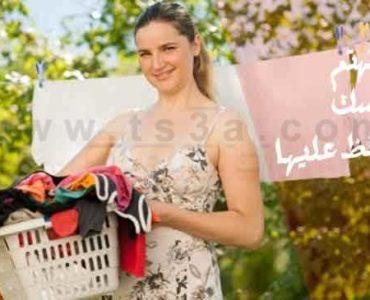 الملابس كيفية العناية بملابسك ولماذا