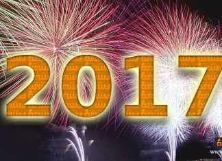 العام الجديد 2017