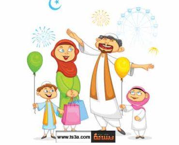 كيف تستعد الاسرة لاستقبال العيد