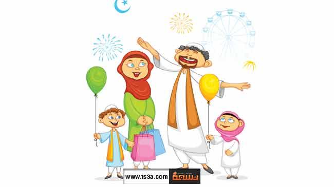 استقبال عيد الفطر كيف تستعد الاسرة لاستقبال العيد
