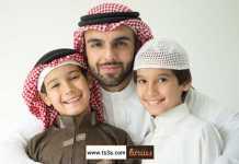 خطوات كسب ثقة الابناء بان تكون أب جيد
