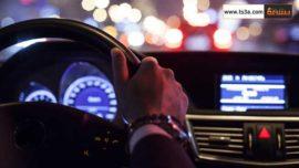 فن القيادة الليلية القيادة في الليل