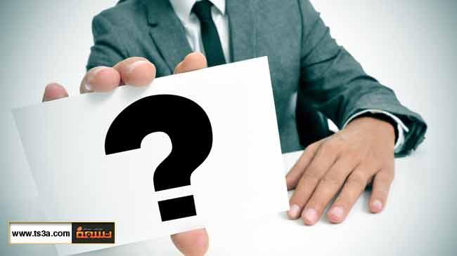 كيف تختار الوظيفة المناسبة التي تلائم شخصيتك