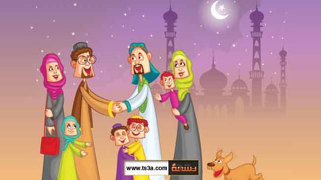 كيف تستغل مناسبة العيد لاقصى حد