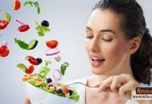 الأطعمة التي تمكنك من الاحتفاظ بجمالك