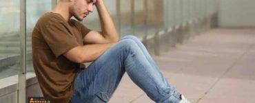 كيف تتخلص من التفكير في الانتحار