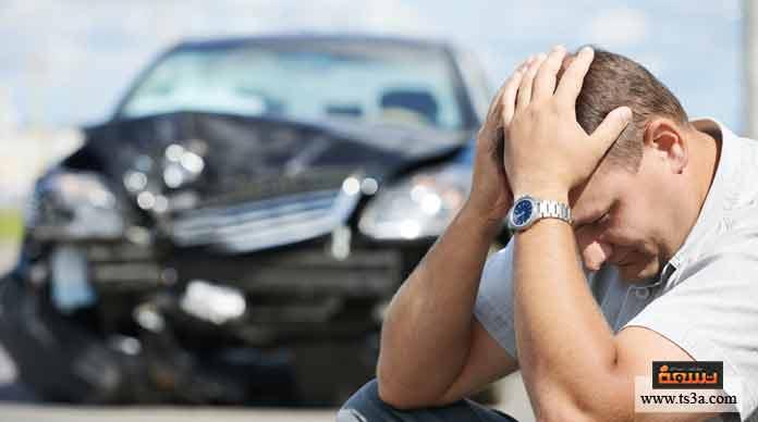 كيف تتصرف بعد حادث سير
