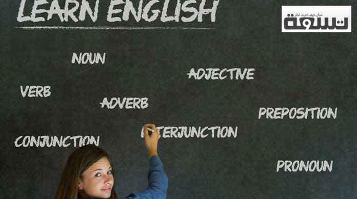 حفظ كلمات الإنجليزية