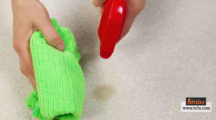 إزالة البقع من الملابس