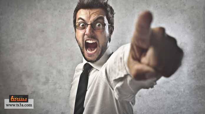 التعامل مع شخص غاضب منك