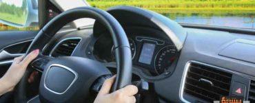 انتباهك أثناء القيادة