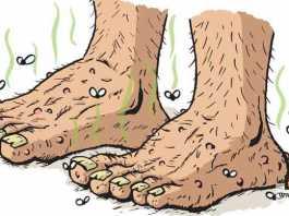 رائحة القدم السيئة