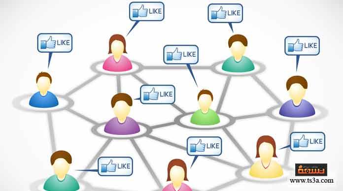 لا تشارك قائمة الاصدقاء عبر الفيس بوك