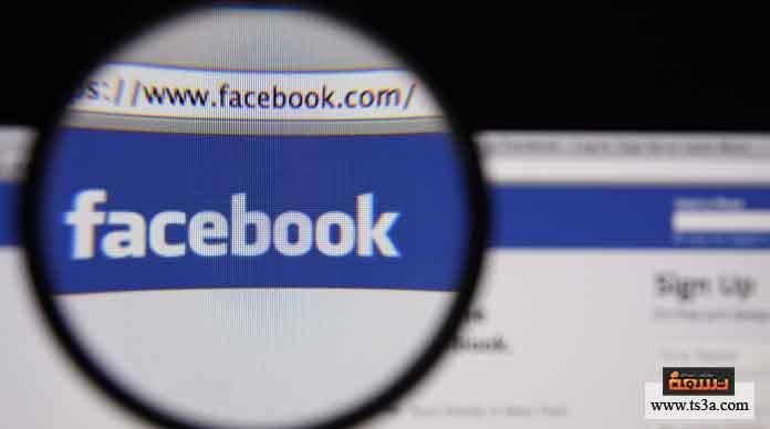 معلومات او تفاصيل عليك ان لا تشاركها عبر الفيس بوك