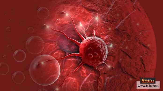 تجنب الإصابة بمرض السرطان