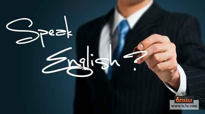 تحسين مهاراتك في اللغة الإنجليزية