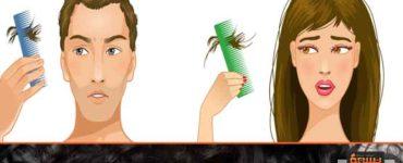 تساقط الشعر الناتج عن التوتر