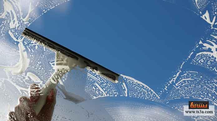 تنظيف الزجاج