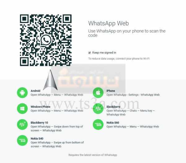 رمز QR صفحة الويب الواتساب