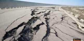كيف تحدث الزلازل زلزال