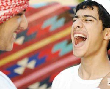 كيف تستفيد من الضحك