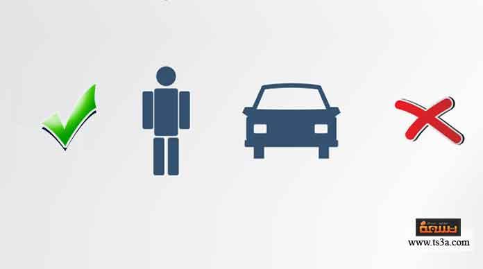 كيف تعيش بدون سيارة