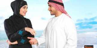 كيف تكونين الزوجة المثالية