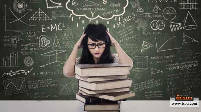 مراجعة المواد الدراسية