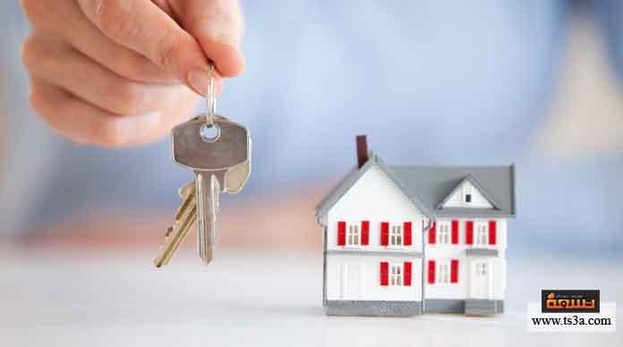 مفتاح البيت