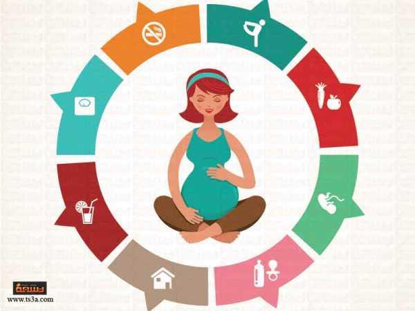 نصائح للمرأة الحامل