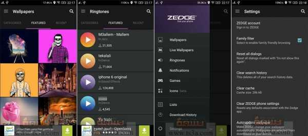 تطبيقات لنظام الأندرويد Zedge