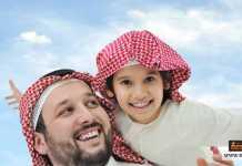 كيف تجعل طفلك سعيدًا