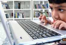 كيف تحمي أطفالك من الإنترنت