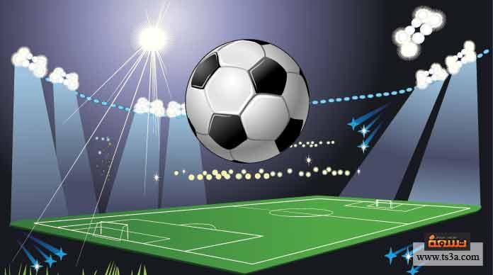 كيف تستمتع بمشاهدة مباراة كرة قدم