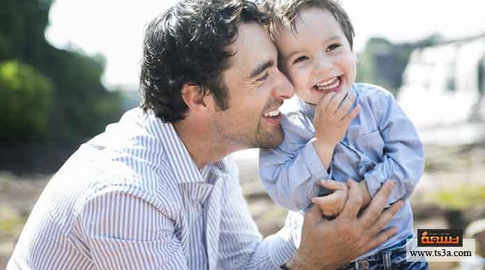 أساليب تربية الأطفال كوالد