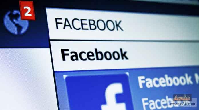 إدارة صفحة فيس بوك